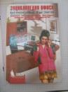 Энциклопедия офиса (практическое руководство для секретаря). М. бином 1995г. 400 с