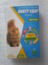 Контр Удар капли от блох и клещей для котов от 2 до 10 кг