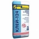 Клей-124, для крепления и армирования сеткой фасадных минерало/стекловатных, базальтовых и пенополистирольных плит, 25 к