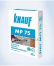 Шпаклёвка KNAUF MP-75
