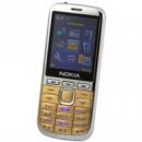 Nokia L200 золотистый