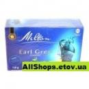 Чай MILTON Earl Grey Classic 80пак