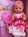 Кукла, Пупс, аналог Baby Born 37 см. YL1710A