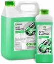 Автошампунь «Auto Shampoo» 5 кг