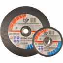 Отрезной круг D125/1.2мм ЗАК