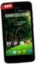 HTC S4700, 2 sim, 4 ядра по 1.3ГГц, 512 ОЗУ (белый)