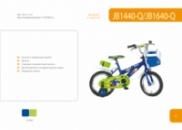 Детский велосипед JB1440 QX Geoby (Джеоби)
