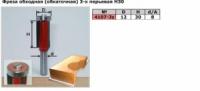 Код товара: 4107-3z.  (D12 H30)  3х-перьевая Фреза кромочная прямая (обкаточная)