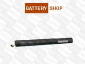 Аккумулятор для планшета Lenovo Yoga Tablet B8000, B8000-F, батарея L13D3E31