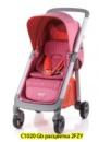 С1020 gb Geoby детская прогулочная коляска