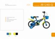 Детский велосипед JB1240 Q Geoby (Джеоби)