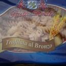 Ракушки для запекания, 500 грамм, Италия