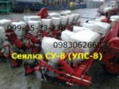 СУ-8 (УПС-8) нет аналогов в Украине по цене и качеству СУ-8(ВЕСТА-8) УПС-8. Днепропетровск. Сеялка СУ-8
