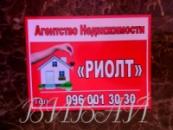 Таблички с названием фирмы в Днепропетровске