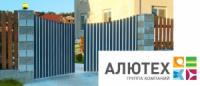 Приводы Alutech серии Ambio для распашных ворот