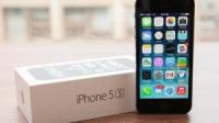 iPhone 5S (1 sim), емкостный экран 4.0«, 2 ядра, WiFi, Android 4.0.4, 4ГБ, камера 5МР - Черный, Белый