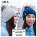 Теплая шапка женская с пампоном из меха енота