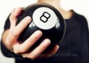 Магический шар для принятия решений Трасса 60