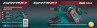 ленточная шлифовальная машина GRAND-1050вт
