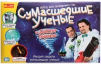 Сумасшедшие ученые и Доктор Торнадо - Набор экспериментов.