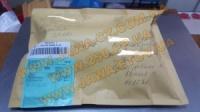 Посылка с запчастями Ява 638 634 250 360 350 Старушка Оренбург