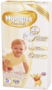 Подгузники Huggies Elite Soft Newborn 5 (12-22 кг) Mega Pack, 56 шт