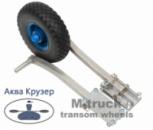 Транцевые колеса M-truck (нержавеющая сталь)