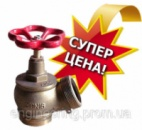 Вентиль пожарный ДУ50 латунный угловой