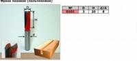 Код товара: 0101. ( D3 H20) Фреза пазовая прямая (пальчиковая)