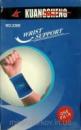 Бандаж кистевой профилактический комплект из 2 шт