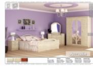 Кровать Антария 1,60