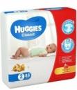 Подгузники детские Huggies Classic 2 (3-6kg) 88шт/уп