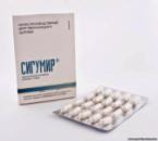 СИГУМИР - пептидный биорегулятор для восстановления хрящей