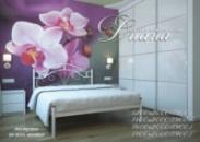 Металлические кровати «Металл-Дизайн»