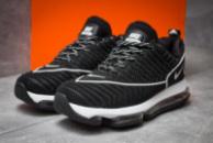 Кроссовки мужские 14056, Nike Air Max, черные [ нет в наличии ] р.(43-27,8см)