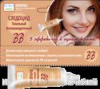 Следоцид тональный антикомедогенный крем-гель 15 мл