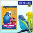 Витамины для попугаев Медовый