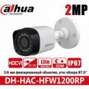 2МП уличная HDCVI видеокамера Dahua Technology DH-HAC-HFW1200RP (3.6 мм)