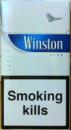 сигареты Винстон слимс синий, Winston Blue Super Slims