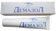 Демазол крем для век 10мл