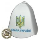 Шапка для бани «Слава Украине», эконом