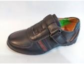 Туфли для мальчиков XT 206-1 «Trio Shoes»