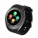 Смарт-часы UWatch Y1  Темно-серебряный