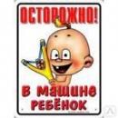 Наклейки и стикеры Днепропетровск