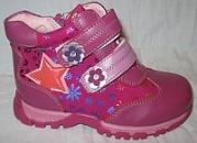 Демисезонные ботинки для девочек Kellaifeng.
