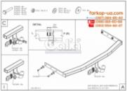 Тягово-сцепное устройство (фаркоп) Seat Altea XL (2006-2015)