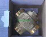 Трехходовой клапан Herz Teplomix DN32 1 1/4 55°С (1776614) «Тепло-электро»
