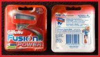 Кассеты для бритя Gillette Fusion power 8 кассет