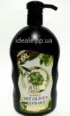 Шампунь Gallus Oliven с экстрактом оливы 1000мл