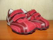 Кроссовки детские кожаные Lilin shoes